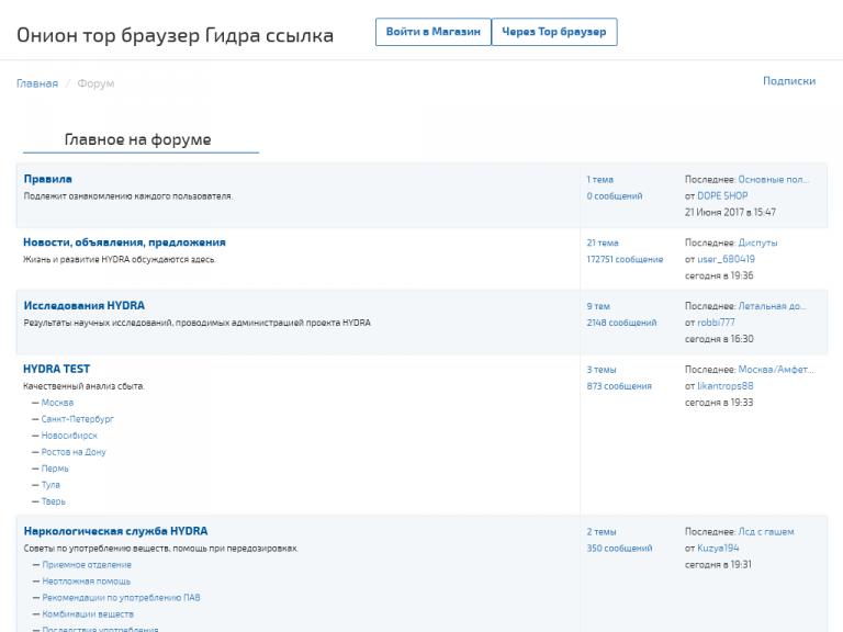 Тор 10 лучших браузеров гидра yandex tor browser 403 hudra
